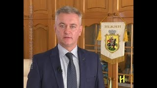 Акценти з міським головою. Ніжин 13.03.2019