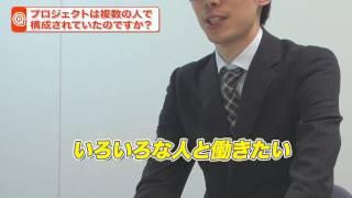 【マイナビ転職】転職ノウハウ/動画版!激辛面接攻略法Vol.1-1