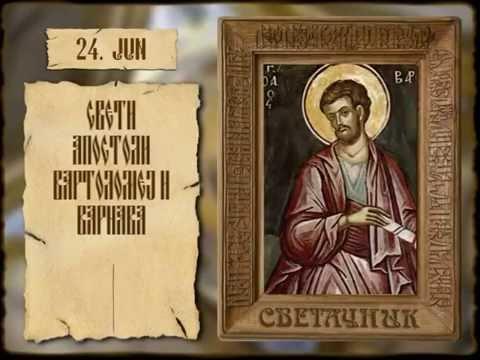 СВЕТАЧНИК 24. ЈУН