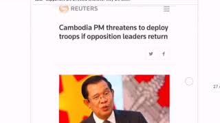 Khmer News - សេង ធារី បានផ្ញើ