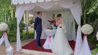 Свадебный день Ивана и Виктории.Регистрация брака в отеле «Шенонсо»