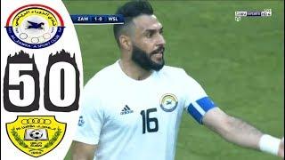 ملخص مباراة الزوراء العراقي والوصل الاماراتي 5-0🔥 دوري أبطال آسيا 2019