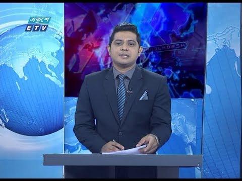01 Am News রাত ০১ টার সংবাদ 13 December 2020 | ETV News