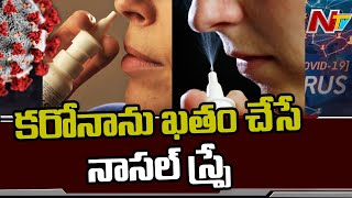 Bharat Biotech's Nasal Spray Can Be A Gamechanger In Fight Against Covid