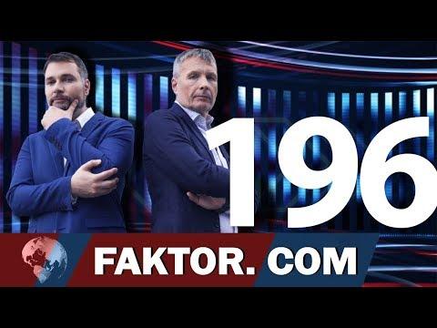FAKTOR #196: Rado Pezdir in Igor Omerza (Rado Pezdir, Igor Omerza)