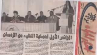 جولة اعلامية في أرشيف د.راندا رزق