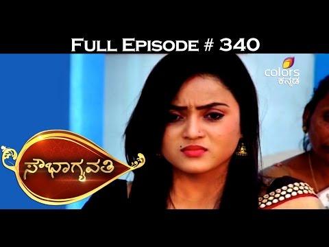 Sowbhagyawathi--17th-March-2016--ಸೌಭಾಗ್ಯವತಿ--Full-Episode