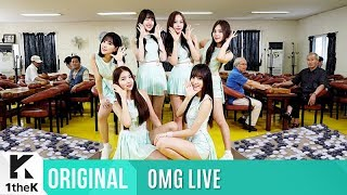 Video [無뜬금라이브(OMG LIVE)] GFRIEND(여자친구) _ LOVE WHISPER(귀를 기울이면) MP3, 3GP, MP4, WEBM, AVI, FLV November 2017