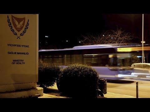 Κύπρος – COVID-19: Δύο νέοι θάνατοι – Ακόμη 16 κρούσματα, 162 συνολικά…