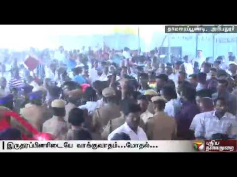 Locals-oppose-extension-of-limestone-mining-extension-in-Ariyalur