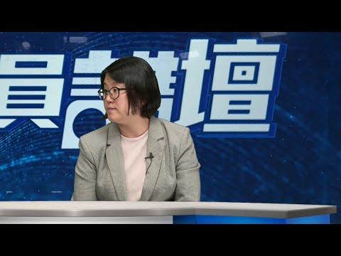 【議員講壇第265期】宋碧琪◆長者公 ...