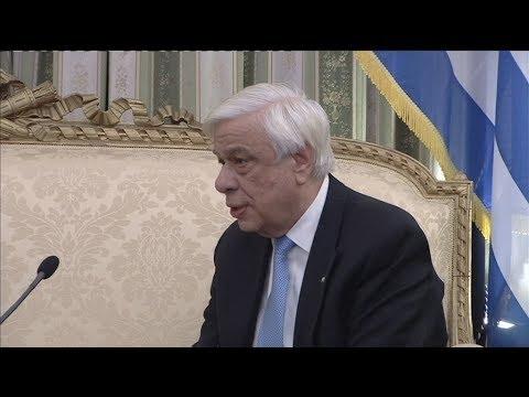 Ερμηνεία χρήζουν οι Συνθήκες, όχι αναθεώρηση ούτε επικαιροποίηση, επανέλαβε ο Προκόπης Παυλοπουλος