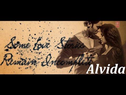 Alvida Full Audio   Luv Shv Pyar Vyar   GAK and Dolly Chawla