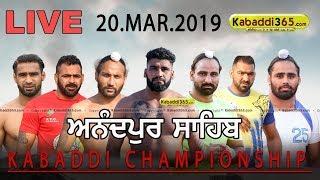 🔴[Live] Anandpur Sahib | Kabaddi Championship 20 Mar 2019