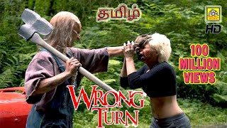 Nonton Wrong Turn Hd  Hollywood Movie Tamil Dubbed Movie   Latest Thriller Hollywood Film  2017 Upload Hd  Film Subtitle Indonesia Streaming Movie Download