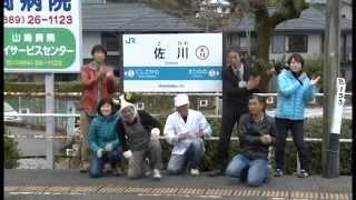 Kochi Japan  city pictures gallery : HAPPY SAKAWA (KOCHI Japan) #happy