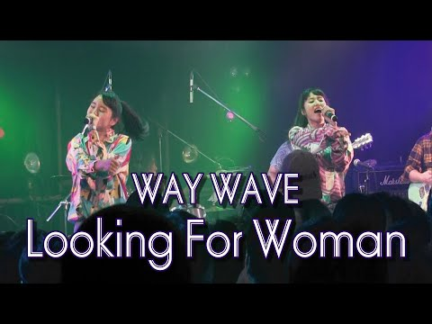 , title : 'WAY WAVE / Looking For Woman (LIVE) #WayWave'