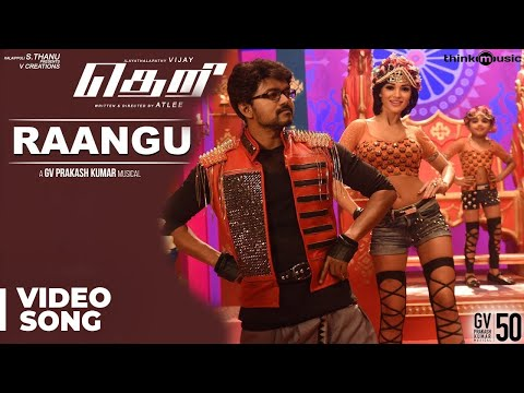 Theri Songs | Raangu Official Video Song | Vijay, Samantha, Amy Jackson | Atlee | G.V.Prakash Kumar