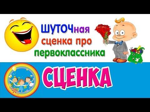 Подарки новичкам за регистрацию Avon Россия