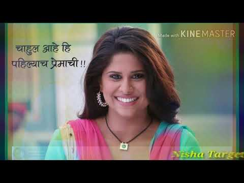 Video Best Dialogue || Pyaar Vali Love story Marathi Movie || Whatsup Status download in MP3, 3GP, MP4, WEBM, AVI, FLV January 2017