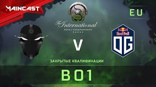 The Final Tribe vs OG, The International 2018, Закрытые квалификации | Европа