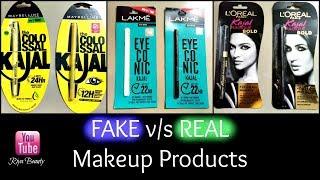 FAKE v/s REAL Makeup Products || How To Identify Fake Makeup || Riya Beauty