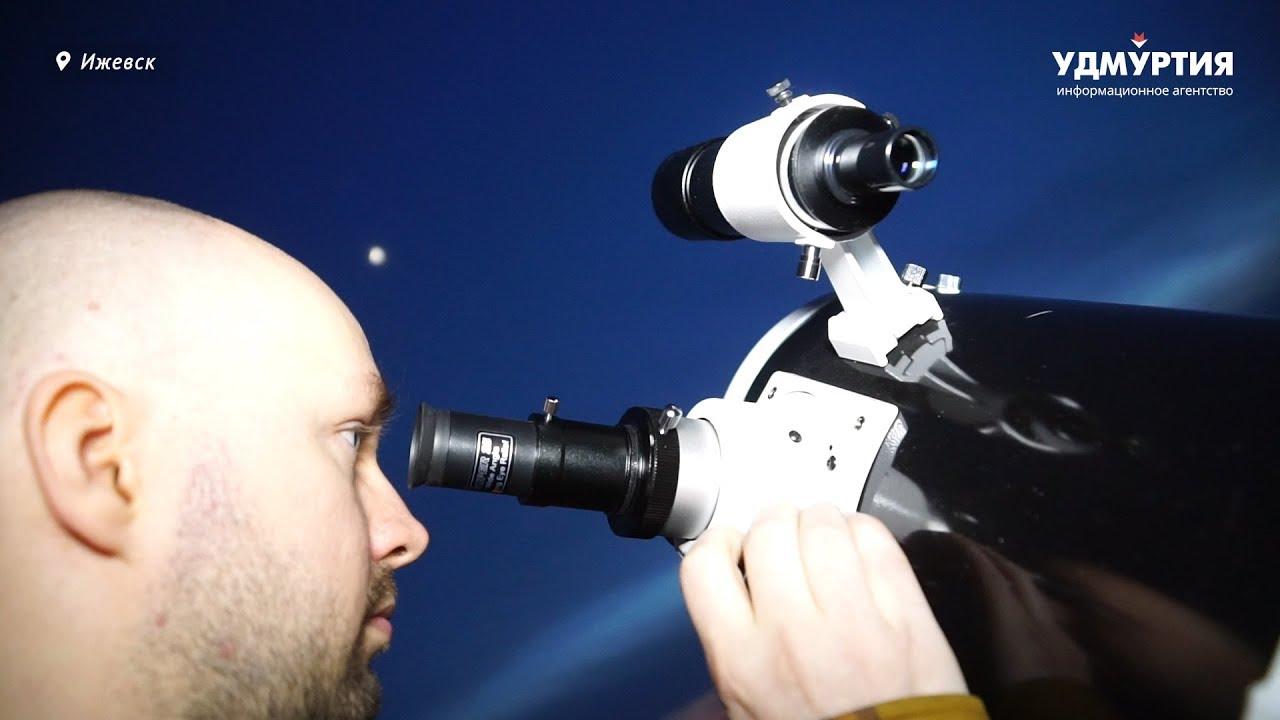 Через тернии – к звездам: спецрепортаж об астрономах Ижевска