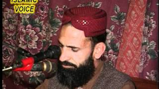 Video Safi Ullah Butt Naat Dewanon Main Muhammad MP3, 3GP, MP4, WEBM, AVI, FLV Juni 2018
