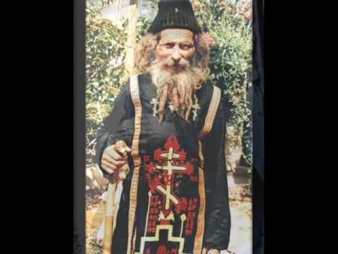 المزمور الخمسين مع صور من جبل اثوس