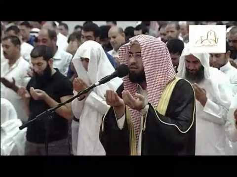 صلاة العشاء و التراويح 2 يوم رمضان 1434 هـ بمشاركة الشيخ عبدالولي الأركاني
