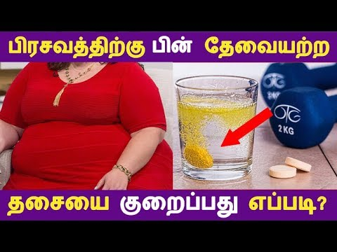 How to Reduce weight and unwanted cholesterol for women!