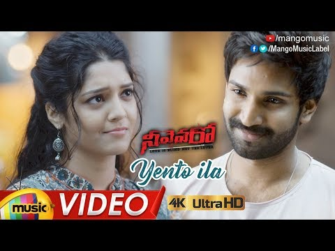 Yento Ila Full Video Song 4K | Neevevaro Movie Songs | Aadhi Pinisetty | Taapsee | Ritika Singh