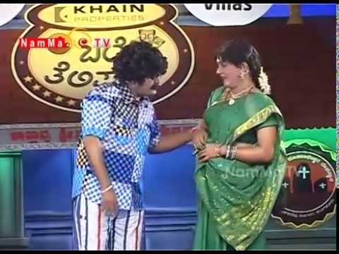 NAMMA TV - BALE TELIPAALE Season 2 - 123 ( FINALS )