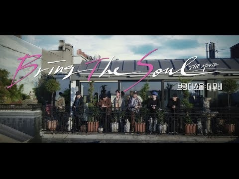 Trailer film Bring The Soul: The Movie