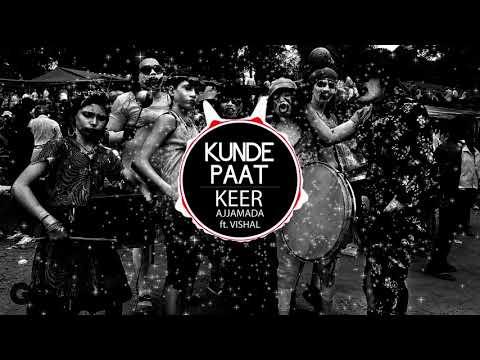 Kunde Gey - Audio Spectrum - Republic of Creativity