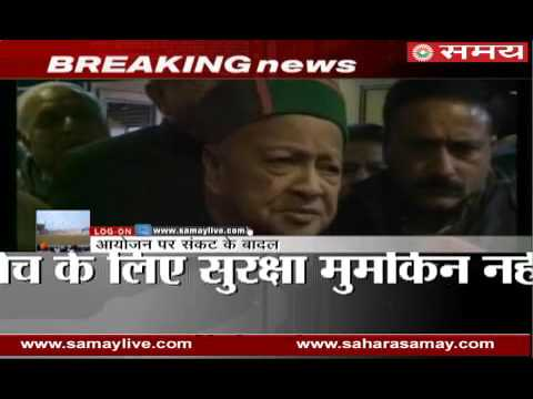 CM on skepticism about India-Pak match in Dharmshala