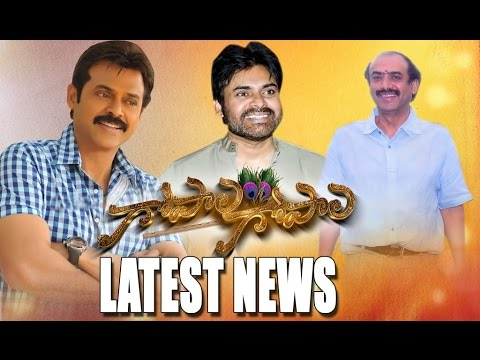 Pawan Kalyan Gopala Gopala Release Date & First Look Revealed by Venkatesh & Suresh Babu
