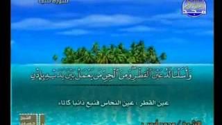 HD الجزء 22 الربعين 3 و 4  : الشيخ  محمد أيوب