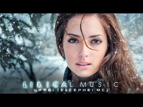 Очень Красивая Мощная Музыка для души Это невероятно Потрясающие треки (видео)