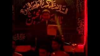 الرادود ماهر الشبلي :: ليلة 5 محرم الحرام 1435 هــ