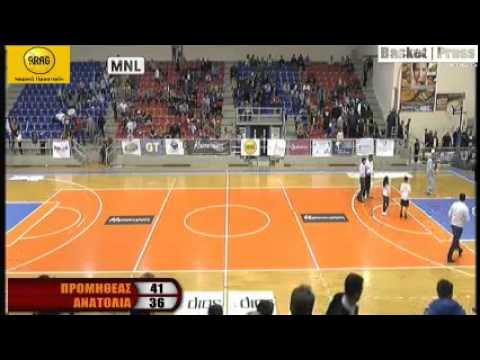 Promitheas-Anatolia 77-70 Div.B Greece 2014-15 (Tozios, no12 blue)