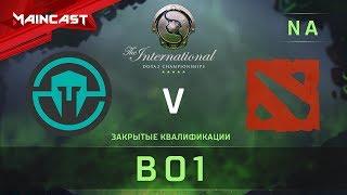 Immortals vs Team Baidu, The International 2018, Закрытые квалификации | Северная Америка