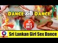 sri lankan girl sex dance