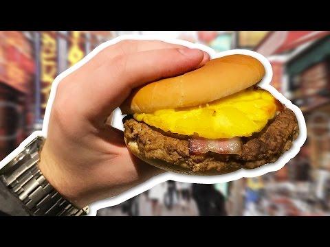Бургер с ананасом Что едят в Шанхае - DomaVideo.Ru