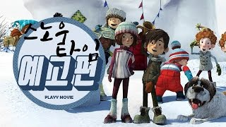 Nonton                                 Playy  Snowtime   2015  Film Subtitle Indonesia Streaming Movie Download