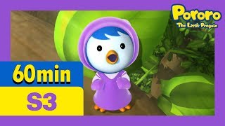 """Welcome to Pororo season 3 compilation! Let's have some fun with Pororo for 50minutes! Are you ready?🎥Wait, what?! You still haven't watched the Pororo Movie """"Porong Porong Rescue Mission""""?! https://www.youtube.com/watch?v=j7lcd9vjtog🎬To watch more Pororo's Animated shorts : https://www.youtube.com/playlist?list=PLif0g7abcI4fPQbiS4LDnno6Svsrc9Lit✨Pororo Season 5 is now on YouTube!! Click here : https://www.youtube.com/playlist?list=PLif0g7abcI4c9ZeaFh0y7856Byc96o9J_🎉Best show for kids and english learners!! Pororo English Show !!: https://www.youtube.com/playlist?list=PLif0g7abcI4eAXhzMK0uQ6pss9ipcOQMx✏️Let's learn color, number, weather with Pororo! Pororo Chant! https://www.youtube.com/playlist?list=PLif0g7abcI4fMDgaW9oNzaygz_fI8QsNf🎵Nursery Rhyme has story! : https://www.youtube.com/playlist?list=PLif0g7abcI4e_Ke1UFucJ1B_QEgaaahYc[Season 3] E41 Cloning MachineEveryone is enjoying Loopy's sandwich. When there is only one piece left, Eddy brings out his cloning machine to make more sandwiches. He puts a sandwich in the machine and...tah tah~ Sandwich is cloned. Eddy heads to tell the news to Rody. Crong comes by at Eddy's house and accidentally goes in the cloning machine. Now there are two Crongs! The two of them head home and when Pororo asks who the real Crong is, they start to fight. Eddy says that his machine can reverse the cloning and puts both of the Crongs in the machine again. But when the door opens... there are 4 Crongs coming out![Season 3] E42 Cleaning TroubleKitty was playing with a ball at Petty's house when he accidentally hits Petty's vase with the ball. Feeling sorry about what he did, Kitty decides to clean Petty's house while Petty is out. Unlike his intentions, Kitty ruins Petty's painting and her book while cleaning the house. Pororo and Crong come by and help Kitty clean the rest of the house. They hear Petty coming home when they did not finish cleaning. Will Kitty be able to finish what he started?[Season 3] E43 Strange Adventure 1Poby is """