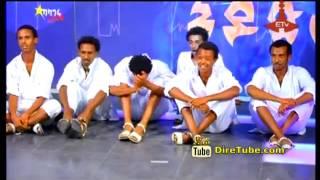 Balageru Idol Hamerewa Traditional Dance Group, Addis Ababa