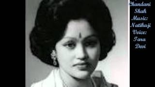 Old Nepali Song - Timlai hansera - Chandani Shah