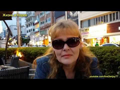 Корейский секрет хорошей кожи  -  Элана (видео)