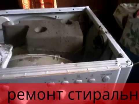Индезит стиральная машина ремонт своими руками видео насос